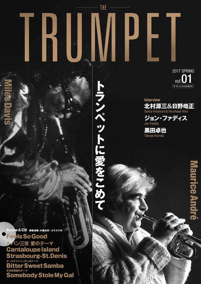 THE TRUMPET 01