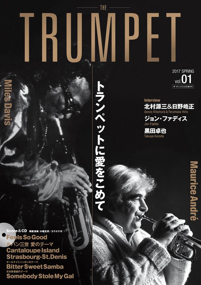 THE TRUMPET 01