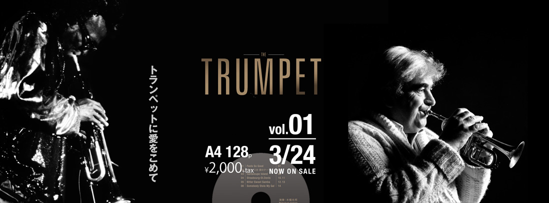 THE Trumpet 創刊号