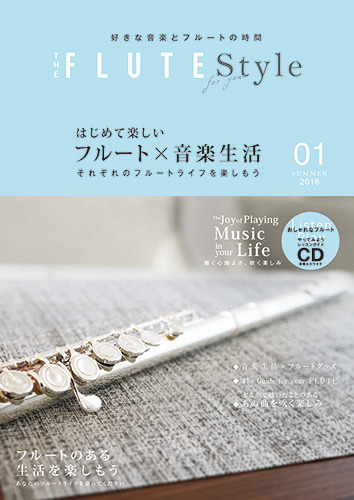 THE FLUTE Style vol.01