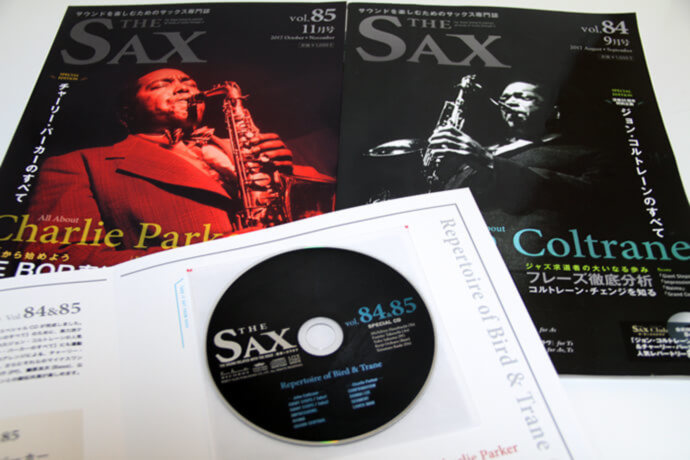 THE SAX定期購読会員プレゼントCD