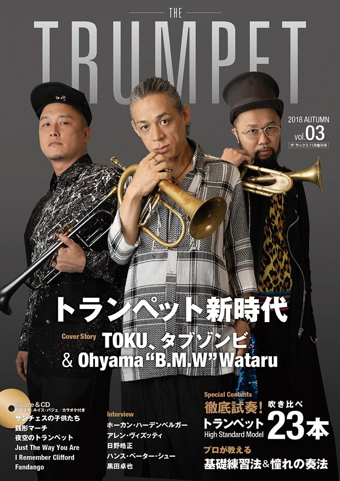 THE TRUMPET 03