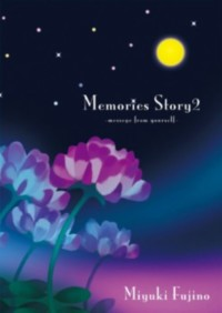 藤野美由紀/Memories Story 2~messege from yourself~(CD付)