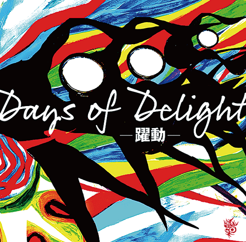 Days of Delight