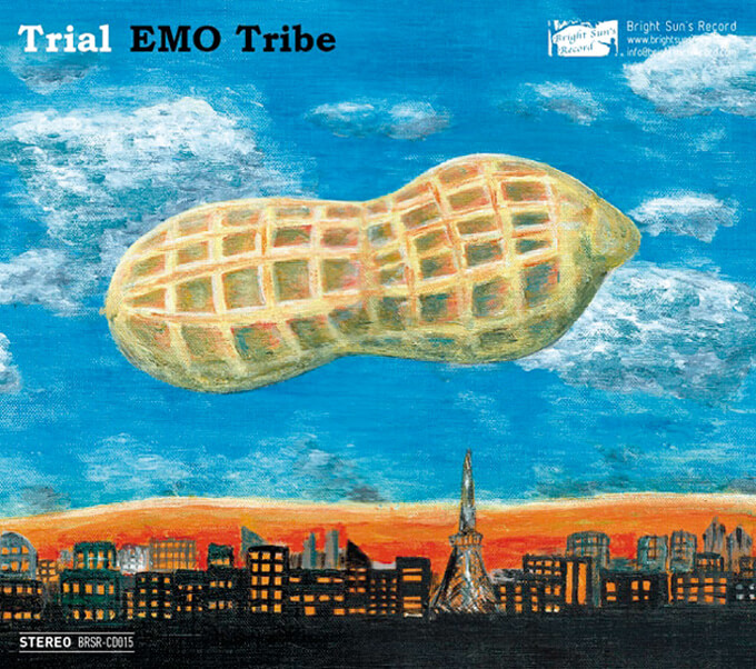 EMO,Tribe