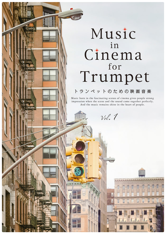 Music in Cinema for Trumpet vol.1