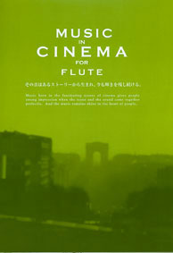 Music in Cinema for Flute vol.1