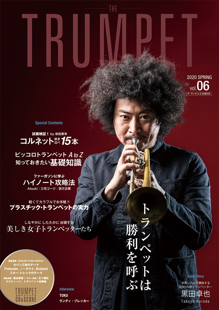 THE TRUMPET 06