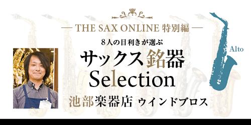 """サックス<sm_item name=""""category"""" >ニュース</sm_item>"""